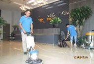 dịch vụ chà sàn tại tphcm
